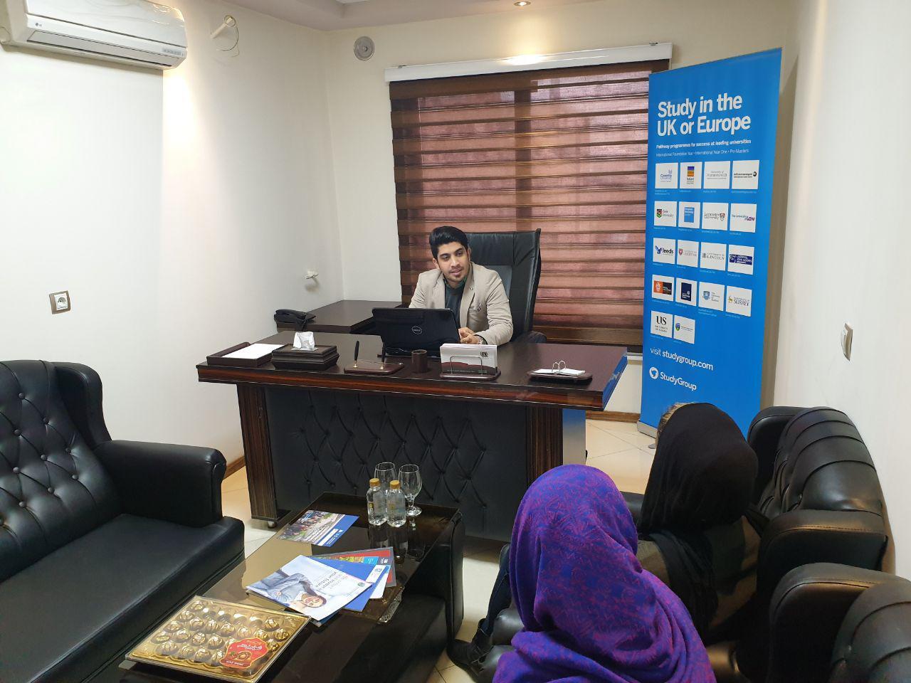 دفتر همکار مستقل شماره دو تهران