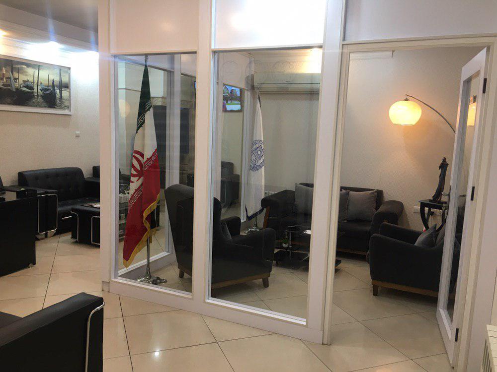دفتر همکار مستقل شماره یک تهران
